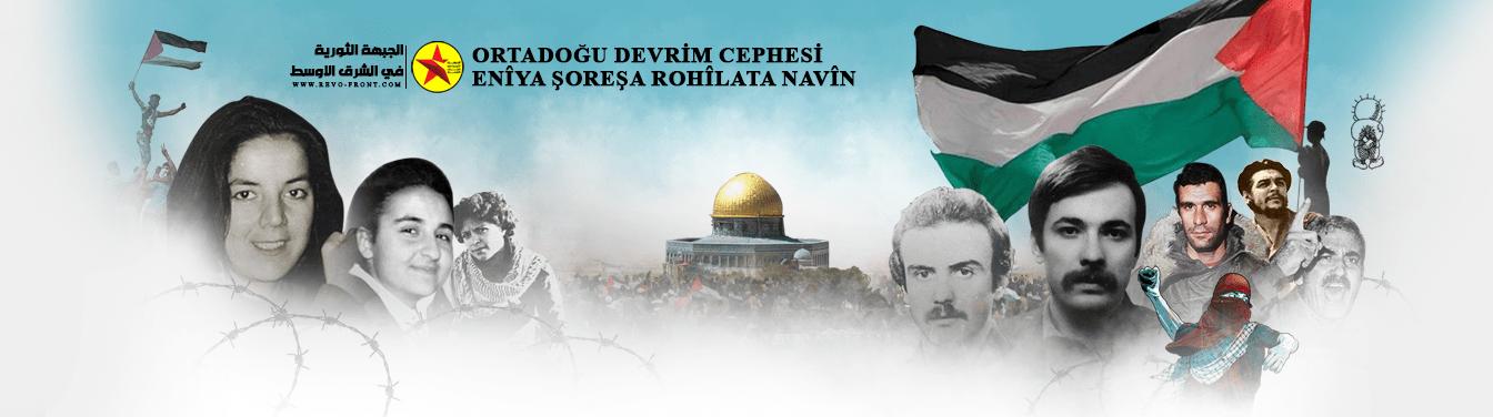 الجبهة الثورية في الشرق الاوسط