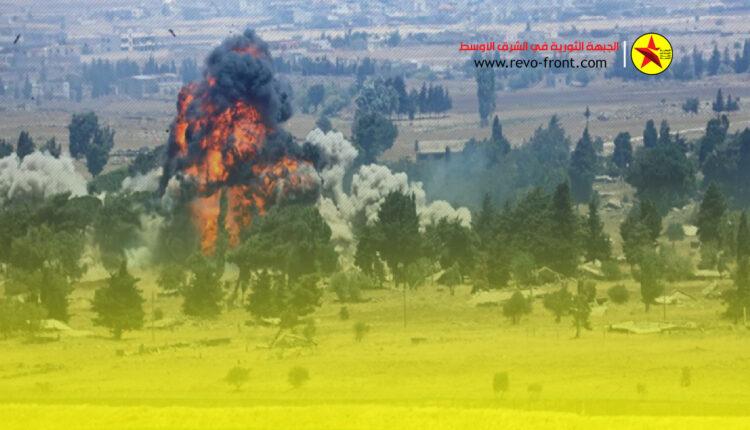 سورية – درعا