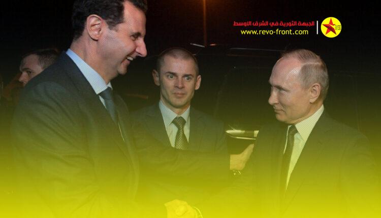 سورية- روسيا -قيصر
