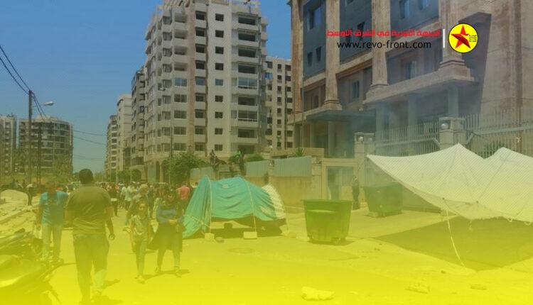 لبنان – اعتصام