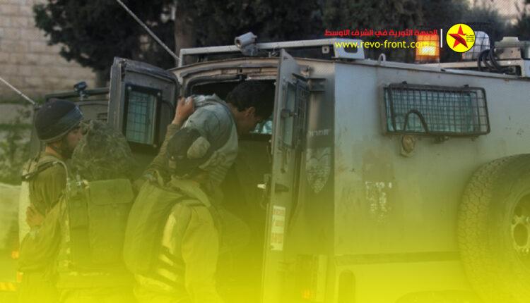فلسطين – رام الله