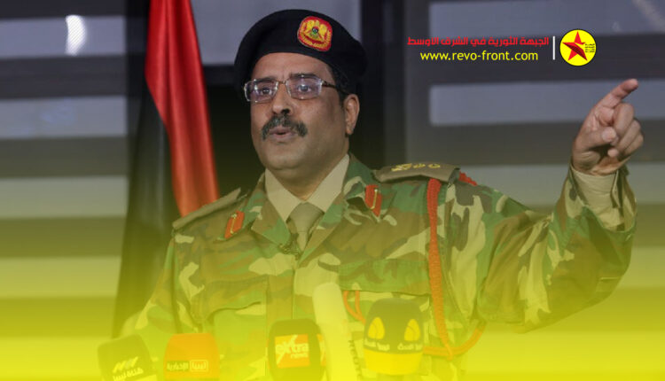 ليبيا – المسماري