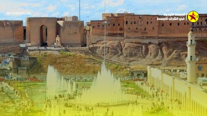 إقليم-كردستان