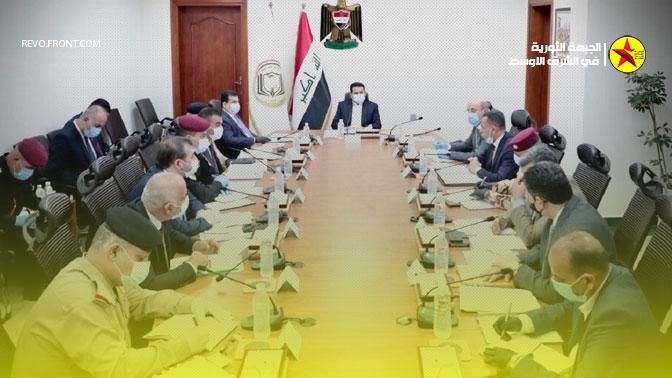 الأمن-الوطني-العراقي