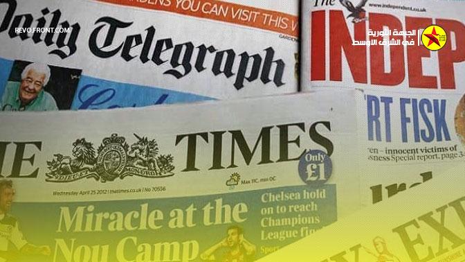 صحف-عالمية