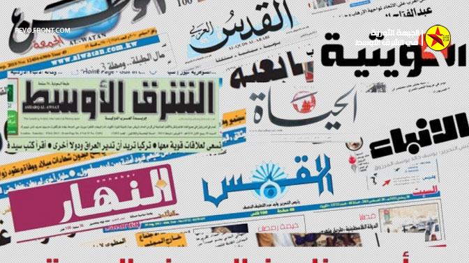 صحف-عربية