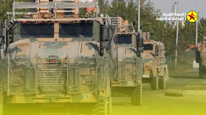 مديرية-قوات-الدعم-التركية
