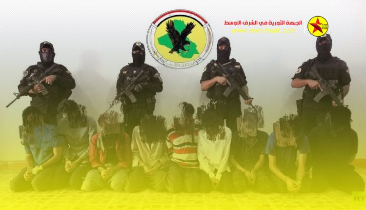 العراق-داعش