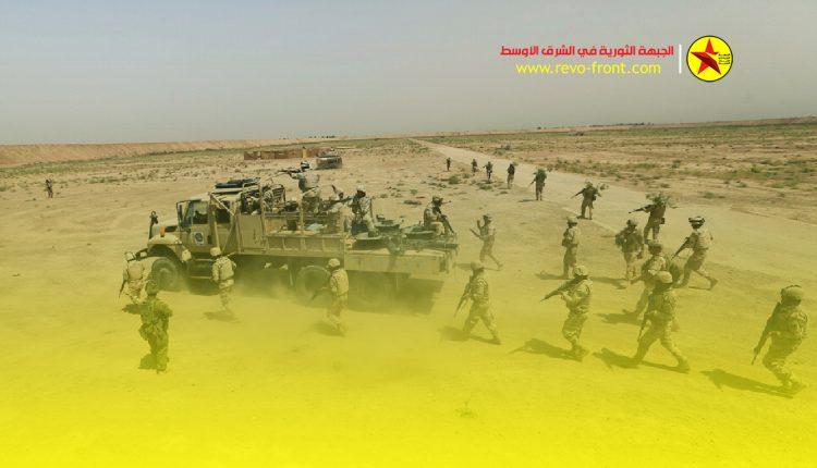 العراق-صلاح الدين