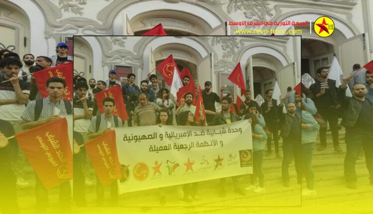 تونس – الشيوعي – الفلسطيني