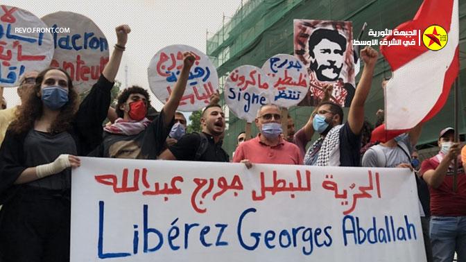 جورج-عبد-الله