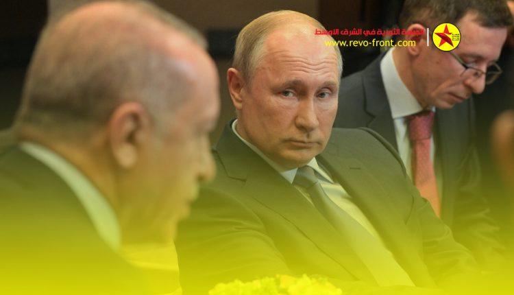 روسيا – تركيا – ارمينيا