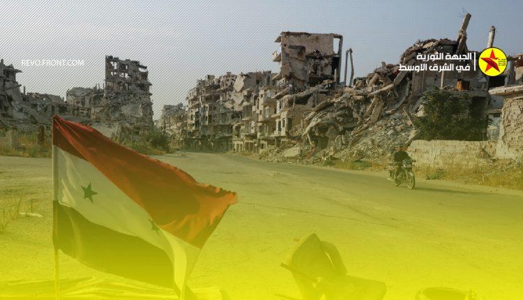 سورية – ادلب
