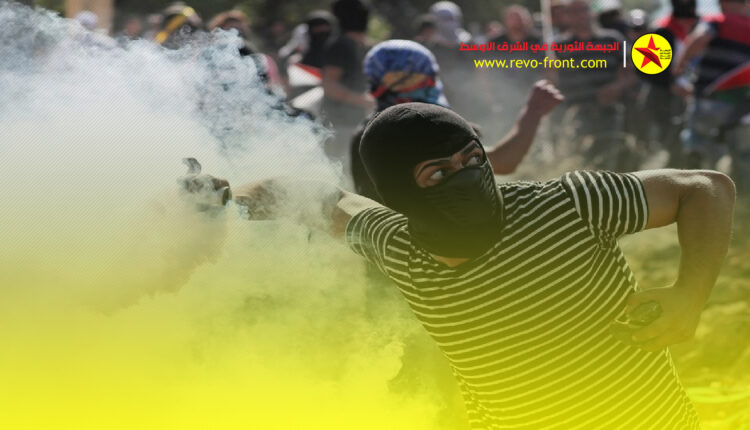 فلسطين – مظاهرات