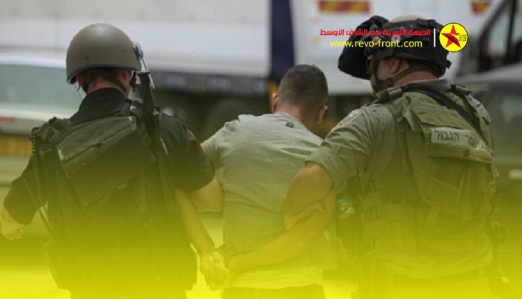 اعتقالات – فلسطين