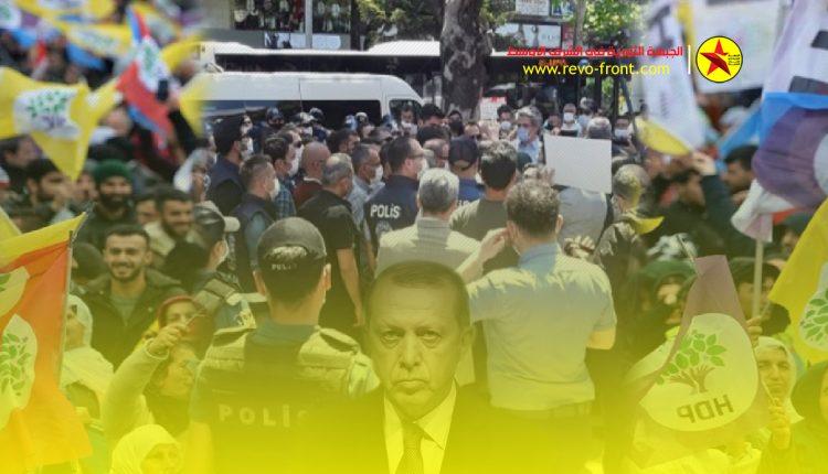 الانتخابات التركية – حزب الشعوب