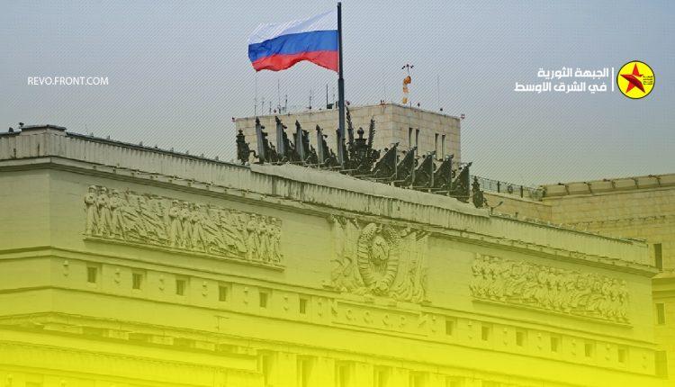 الدفاع الروسية – قره باغ