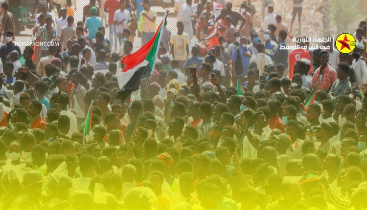 السودان – احتجاجات