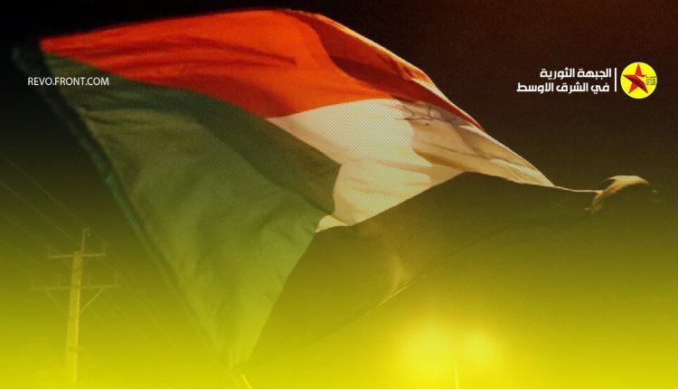 السودان – قوى الاجماع الوطني