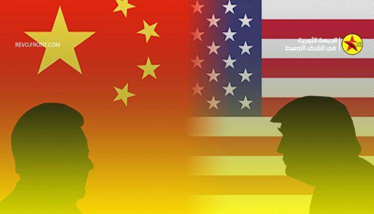 الصين – امريكا