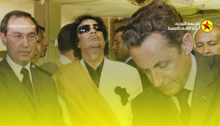 القذافي – ليبيا