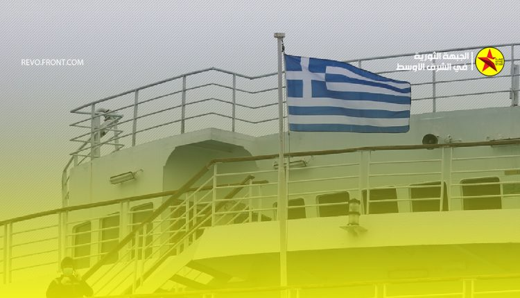 اليونان – تركيا – وزارة الخارجية اليونانية