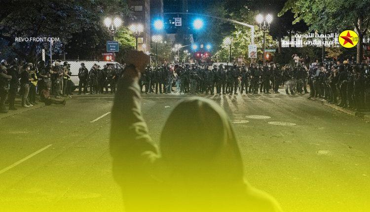 امريكا – احتجاجات