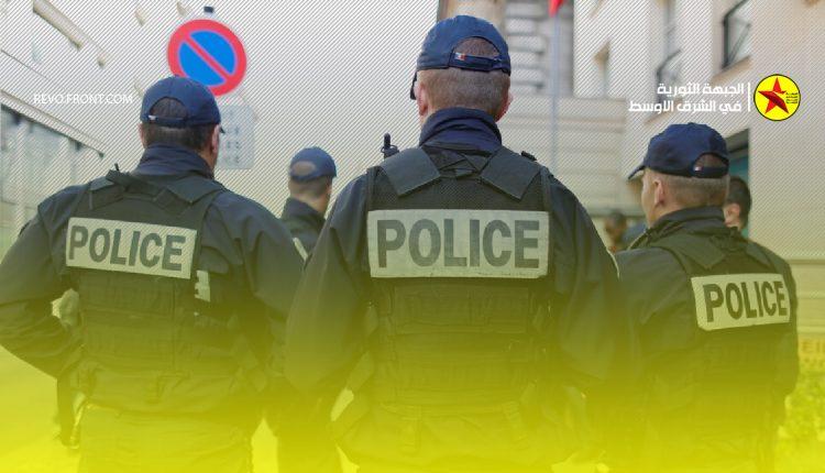 باريس – مركز شرطة
