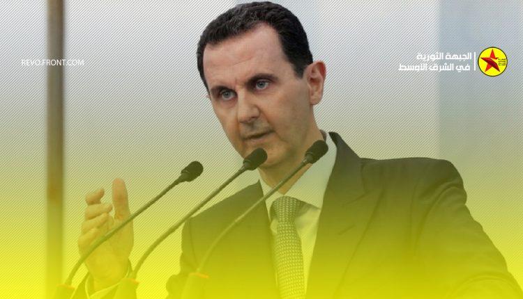 بشار الاسد – سورية