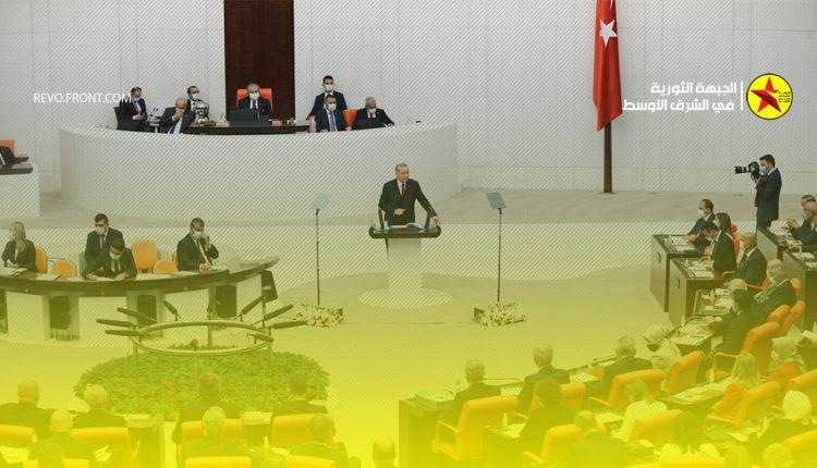 تركيا تنفصل عن العالم