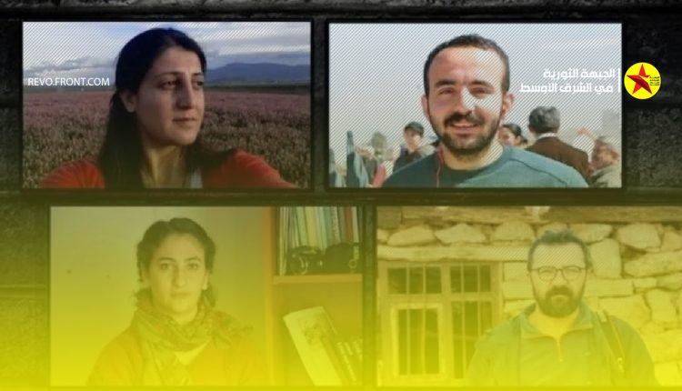 تركيا – صحفيين