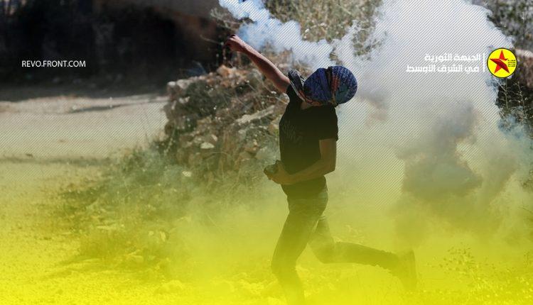 فلسطين – طولكرم