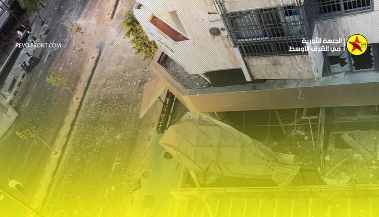 لبنان – انفجار
