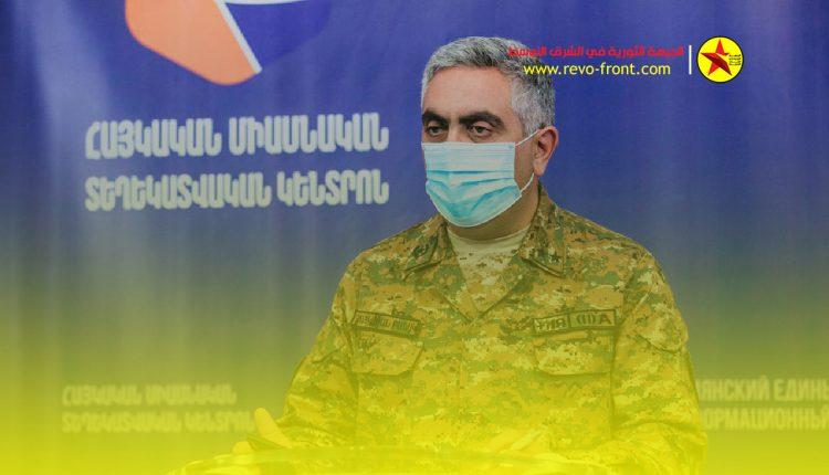 وزارة الدفاع الارمينية – تصريح