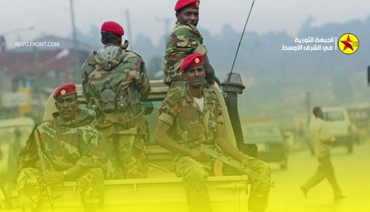 اثيوبيا – تيغراي