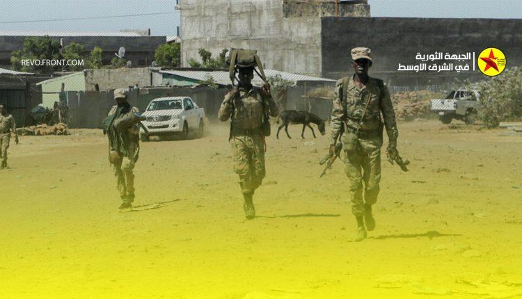 اثيوبيا – صراع مسلح