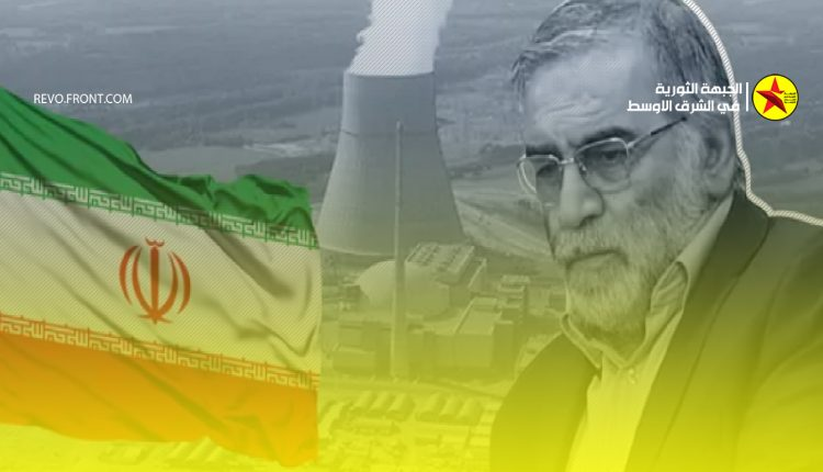 اغتيال – محسن فخري زادة