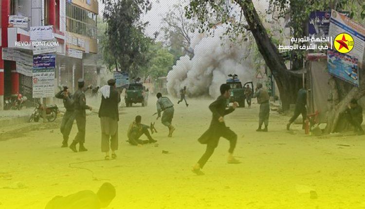 افغانستان – كابل