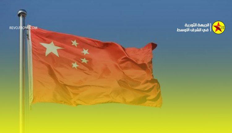 الصين – تايوان