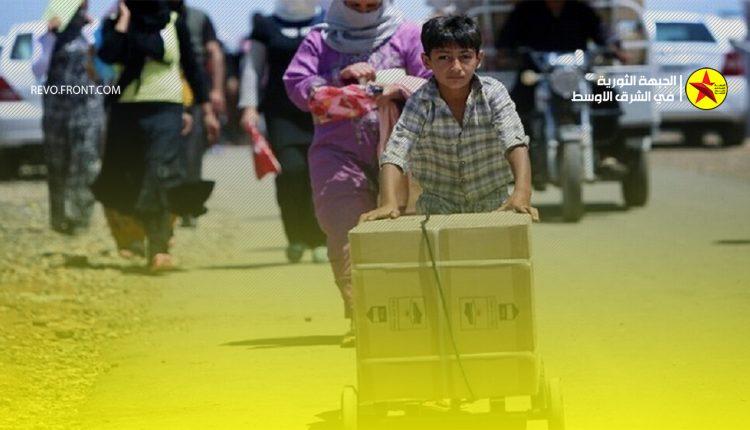 العراق – مخيمات – نازحين