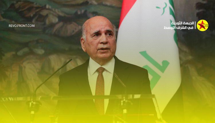 العراق – وزير الخارجية العراقي