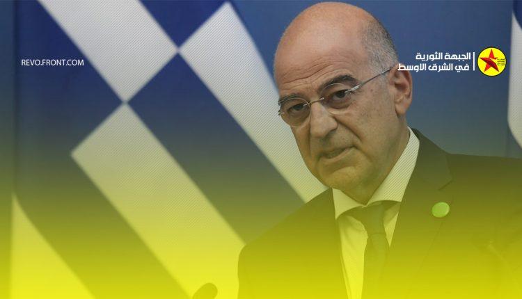 اليونان – تركيا