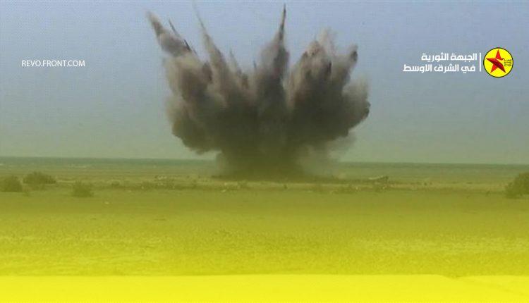 انفجار لغم – تل تمر