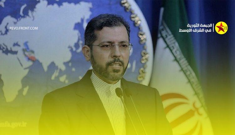 ايران – تصريحات