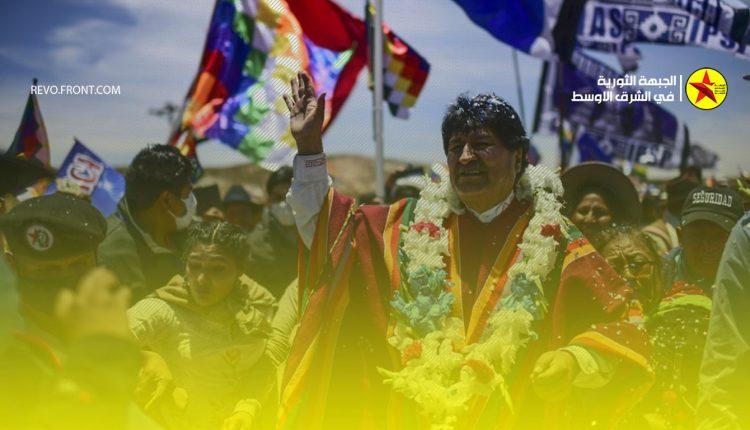 ايفو موراليس – بوليفيا