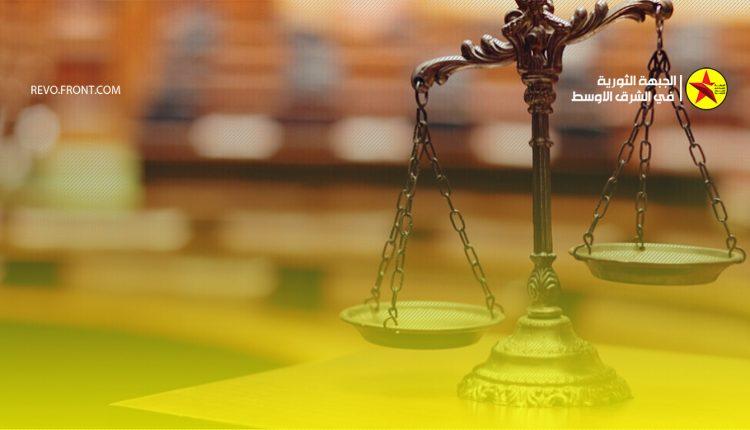تركيا – محكمة دولية