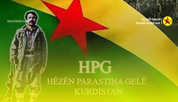 تصريحات احزاب كردية