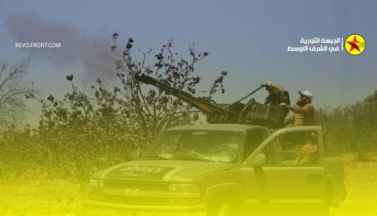 جبهة النصرة ادلب