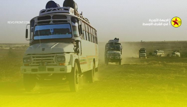 جبهة تحرير تيغراي