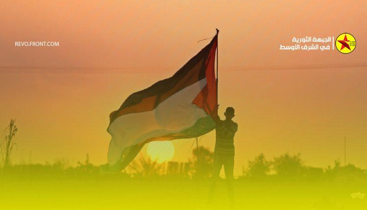 حزب التجمع الديمقراطي المصري